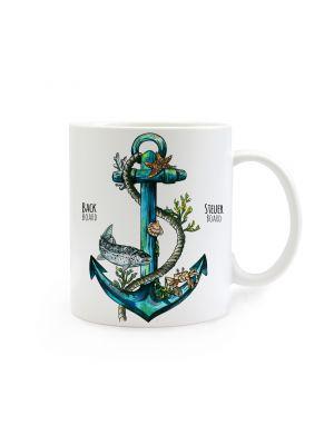 Tasse Kaffeebecher Kaffeetasse Anker mit Tau Fisch und Spruch